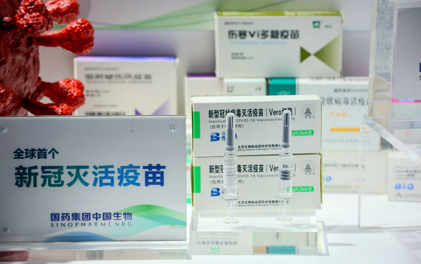 A vaccine made by Sinopharm is displayed during an expo in Beijing, Sept. 7, 2020. People Visual