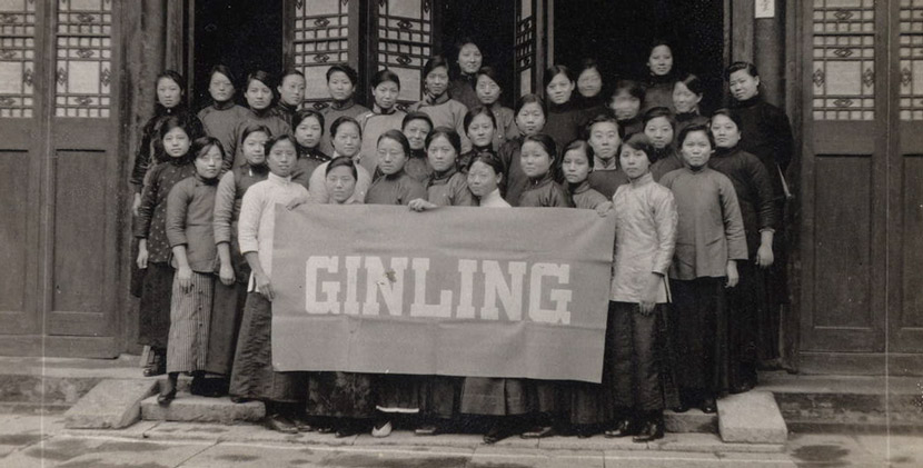 An undated photo of students from Ginling College, Nanjing, Jiangsu province. From Yale Divinity Library
