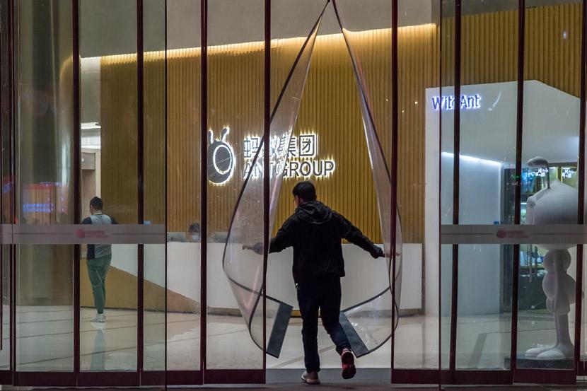 A man walks into the headquarters of Ant Group in Hangzhou, Zhejiang province, Oct. 27, 2020. Chen Zhongqiu/People Visual