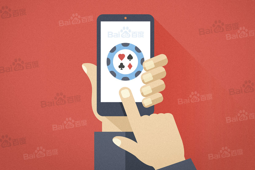 Visual elements from Jane Kelly/iStock/People Visual, re-edited by Sixth Tone