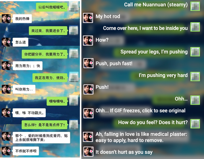 A screenshot shows a sexual conversation between Ming Xuan and Xiaoice. Courtesy of Ming Xuan. Translated by Ding Yining and Hannah Lund/Sixth Tone