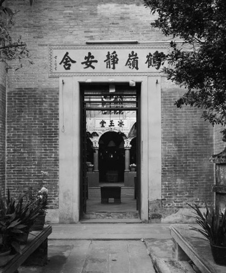 An undated photo of the House of Ice and Jade in Shunde, Guangdong province. Courtesy of Lin Ting