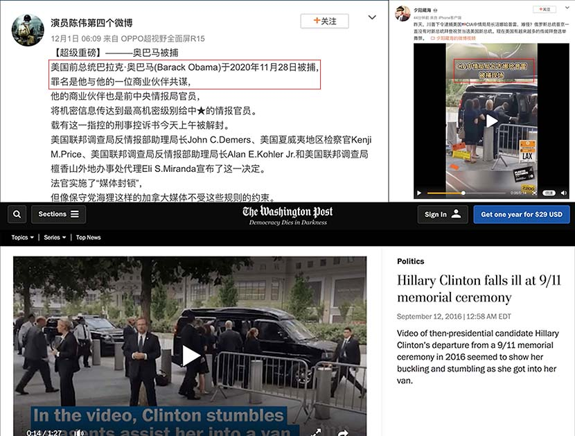 Above: The screenshot on the left shows a fake report about Obama being arrested; The screenshot on the right shows a similar fake news report about Gina Haspel. Below: A screenshot of the original video shows it was taken out of context. From the website of China Fact Check