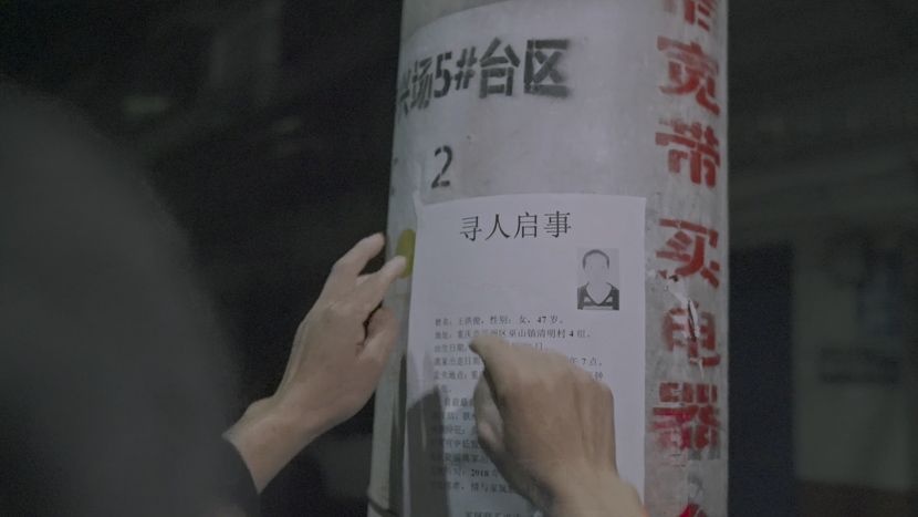 Long Daibing points to a missing person poster he put up around his village in Chongqing, September 2020. Liu Jingwen for Sixth Tone