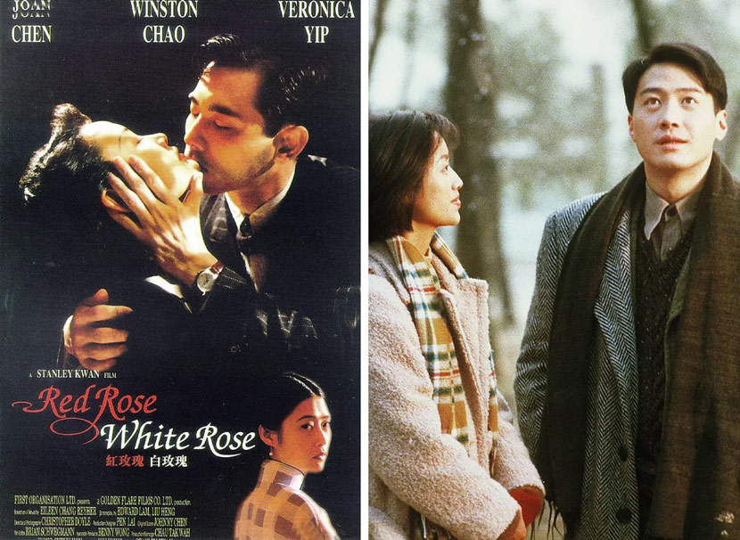 "Left: A promotional image for the 1994 film adaption of Eileen Chang's ""Red Rose, White Rose""; right: A still frame from the 1997 film ""Eighteen Springs,"" adapted from Chang's ""Half a Lifelong Romance."" From Douban"