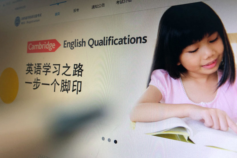 A webpage advertises Cambridge English qualifications on the website of China's National Education Examination Authority, December 2020. Sixth Tone