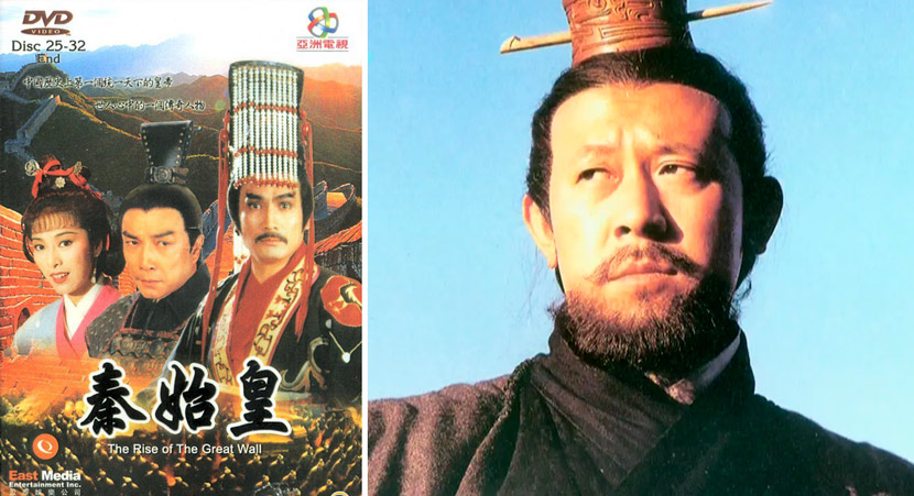 "Left: A promotional image for the historical drama ""Rise of the Great Wall""; right: A still from film ""The Emperor's Shadow."" From Douban"