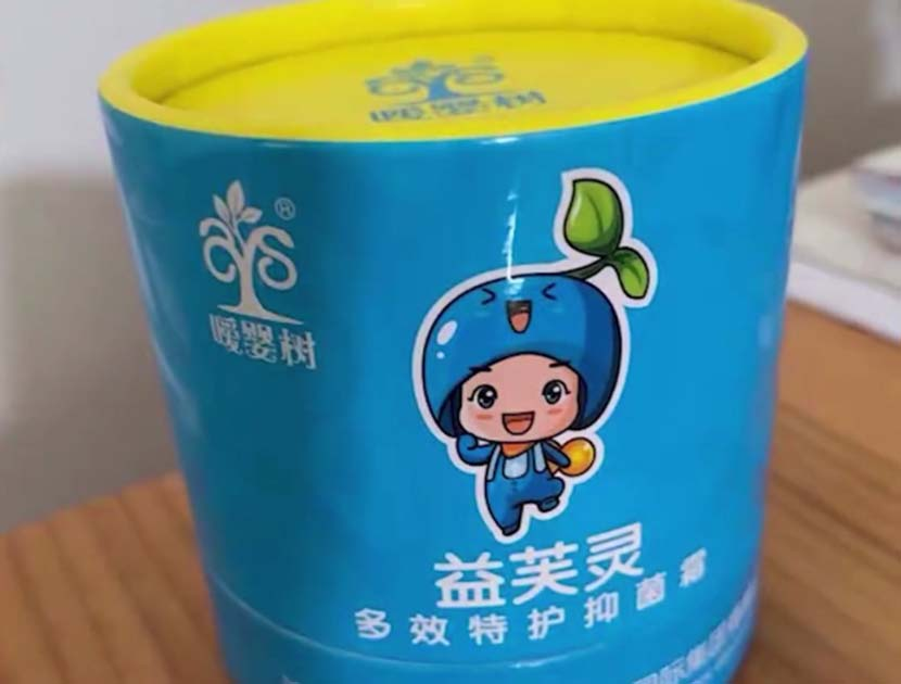 "A supposedly ""zero-hormone"" baby cream product sold by Fujian Ouai Baby Health Care Products. From @连云港发布 on Weibo"