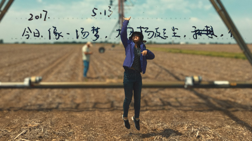 """A still from the 2020 documentary """"Finding Yingying."""" Courtesy of Shi Jiayan"""