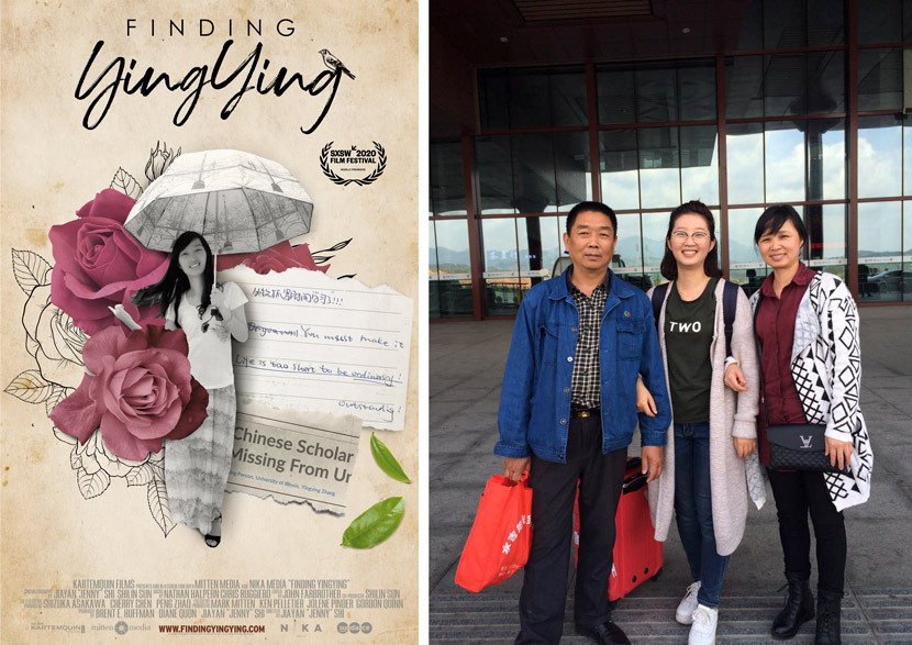 """Left: A poster for the 2020 documentary """"Finding Yingying""""; Right: Zhang Yingying and her parents pose for a photo. Courtesy of Shi Jiayan"""