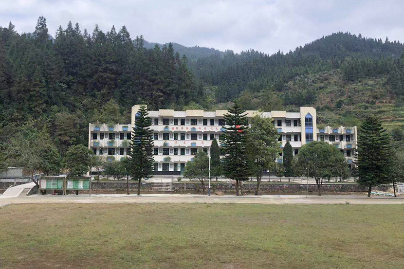 A view of a middle school in Congjiang County, Guizhou province, Oct. 27, 2020. Courtesy of Lei Di