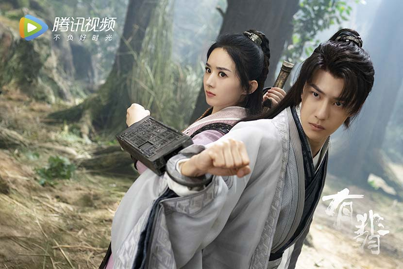 "A still frame from the TV drama ""Legend of Fei."" From Douban"
