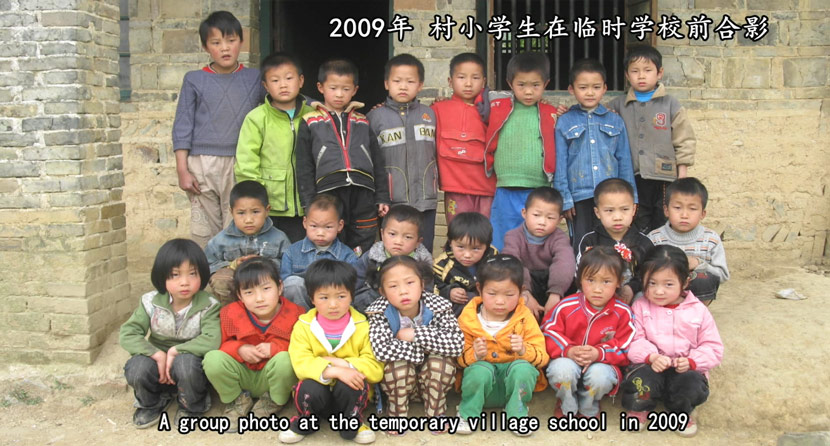 "A still from Jiang Nengjie's 2014 documentary ""Children at a Village School."" From Douban"