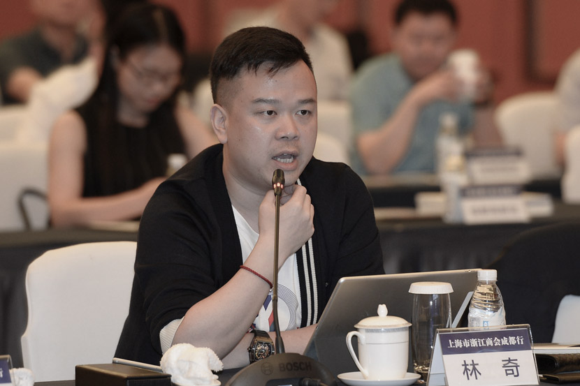 Lin Qi, the murdered founder and CEO of Yoozoo Games, at an event in Chengdu, Sichuan province, 2018. Zhang Zhi/Chengdu Business Daily/People Visual