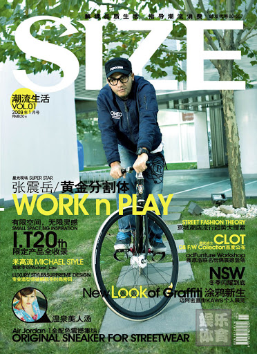 The cover of Size's first issue, featuring singer Chang Chen-yue riding a fixed-gear bike, 2009. From Kongfz.com