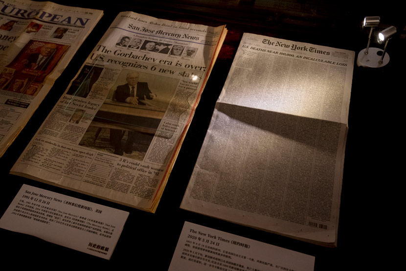 "A photo of the front page of the New York Times, dedicatd to victims of COVID-19, at the ""The Draft of History"" exhibition in Shanghai, Jan. 21, 2021. Shi Yangkun/Sixth Tone"