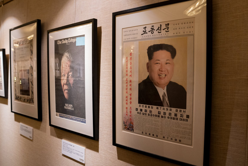 "A print of a North Korean Party newspaper from May 2016, on display at ""The Draft of History"" exhibition in Shanghai, Jan. 21, 2021. Shi Yangkun/Sixth Tone"