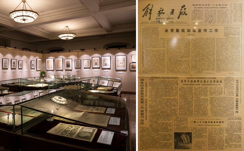 "Left: A view of the ""The Draft of History"" exhibition; Right: A Liberation Daily front page from 1979. The small story about a traffic accident tucked in the lower-right corner would go on win the top prize at China's National Press Awards in 1980. Shi Yangkun/Sixth Tone"