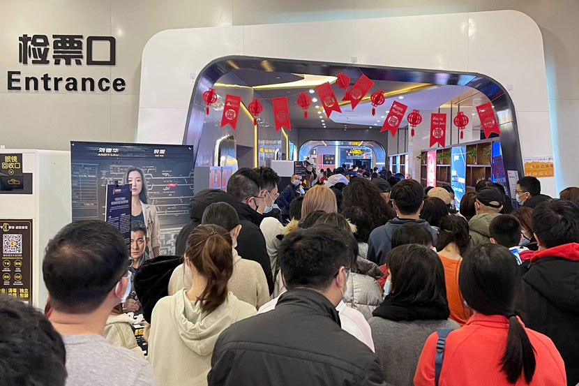 People line up at the entrance of a cinema in Beijing, Feb. 13, 2021. People Visual