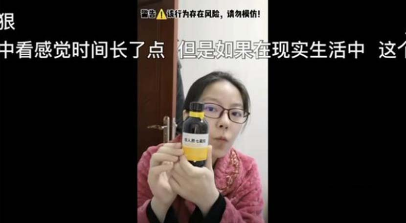 A screenshot shows Chen holding a bottle of sevoflurane, an anaesthetic known to be used for date rape. From Weibo