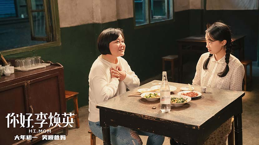 "A still frame from the Chinese film ""Hi, Mom."" From Douban"
