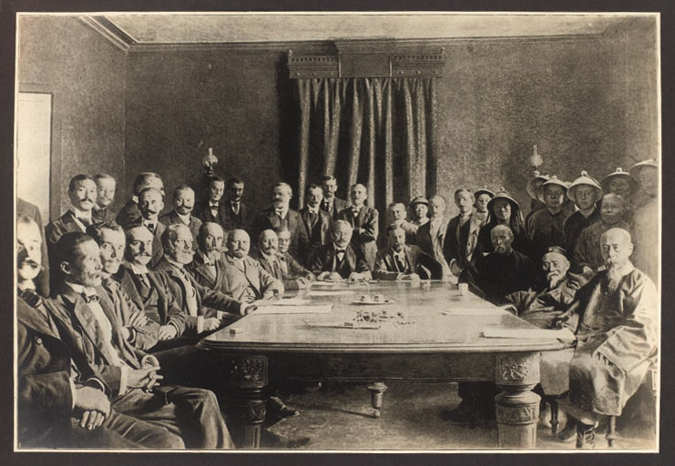 The signing ceremony for the the Xinchou Treaty, 1901. Courtesy of Huang Wei