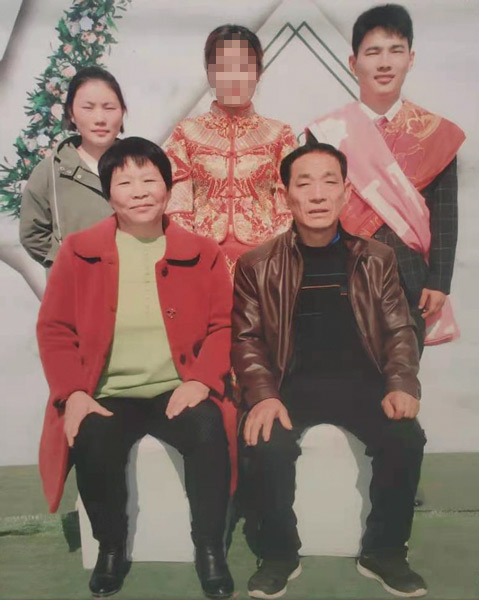 Han Shimei and her family pose for a photo during her son's wedding. Courtesy of Han Shimei