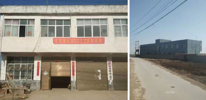 A view of Han Shimei's house (left) and the factory where she works in Xichuan County, Henan province. Courtesy of Han Shimei
