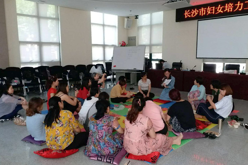 A workshop on women's empowerment in Changsha, Hunan province, July 2018. Courtesy of Feng Yuan