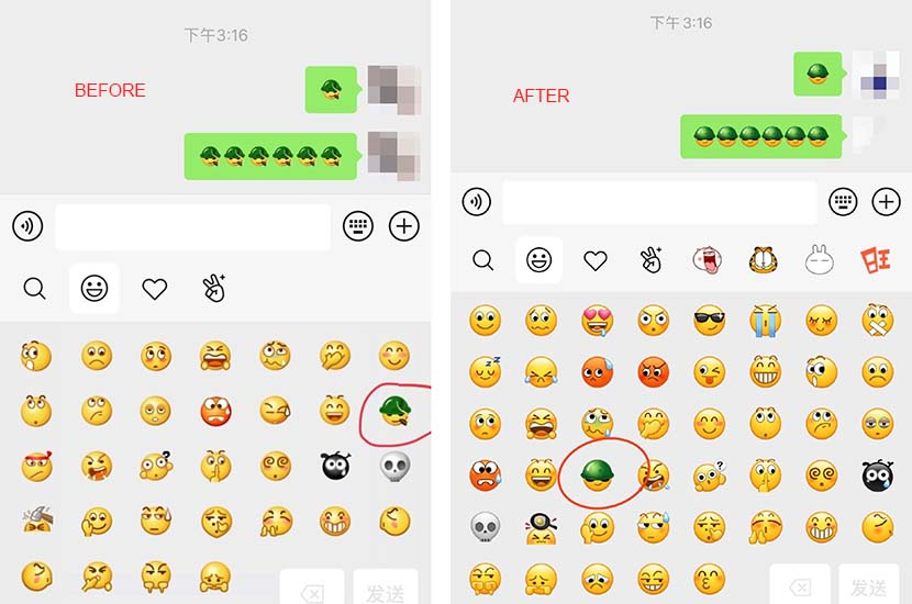 "Left: WeChat's previous ""soldier face"" emoji, with its trademark cigar. 