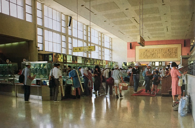 Passengers shop at duty-free stores in a terminal at Shanghai Hongqiao Airport, 1988. Courtesy of Luo Keping