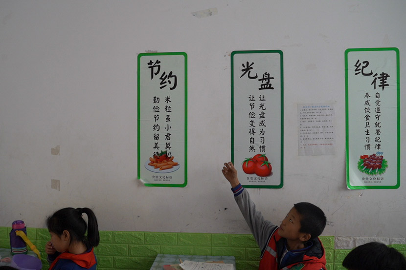 Students take part in a class at Nanli Elementary School, Hebei province, Nov. 5, 2020. Zhao Zhiyuan for Sixth Tone