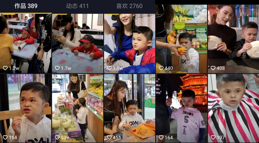 A collection of social posts featuring Fan Xiaoqin. From Douyin