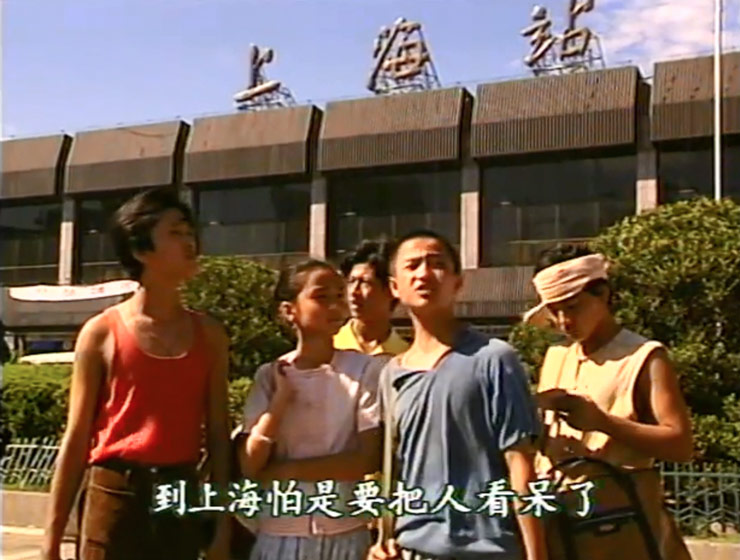 "A screenshot from the TV show ""Sinful Debt"" showing its young protagonists arriving in  Shanghai. From SMG电视剧 on Youtube"