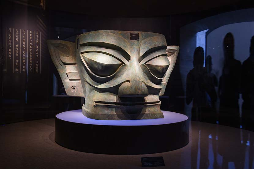 A bronze sculpture on display at the Sanxingdui Museum in Guanghan, Sichuan province, Sept. 6, 2020. People Visual