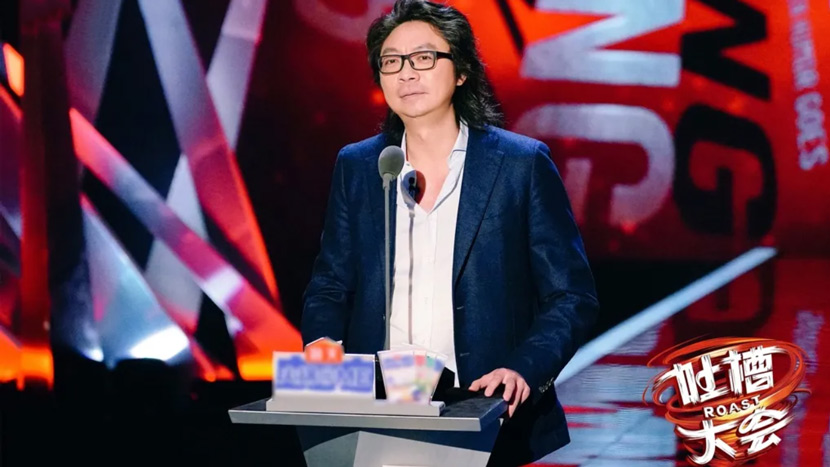 """Xu Zhiyuan takes part in the reality show """"Roast!"""" From @吐槽大会官方微博 on Weibo"""