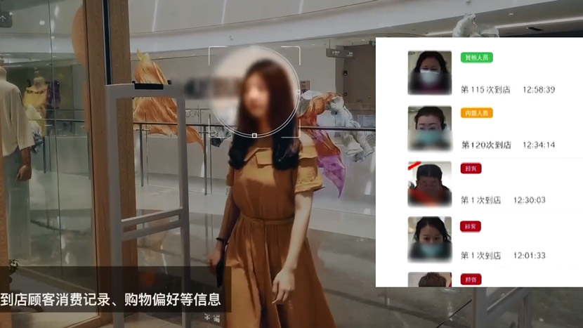 A screenshot from the 315 Gala shows the facial data of consumers. From @CCTV315 on Weibo