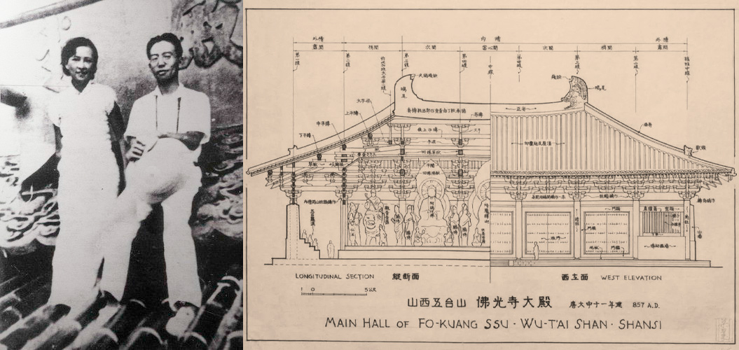 Left: A portrait of Liang Sicheng and Lin Huiyin; Right: Liang's sketch of the main hall of Foguang Temple. IC