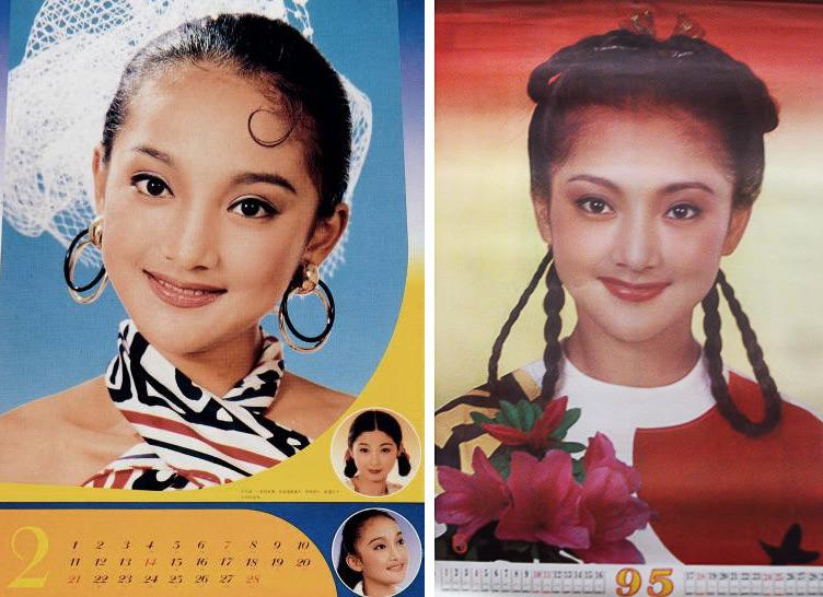 Zhou Xun in monthly calendars in the 1990s. From Qian Yuqiang and Kongfz.com