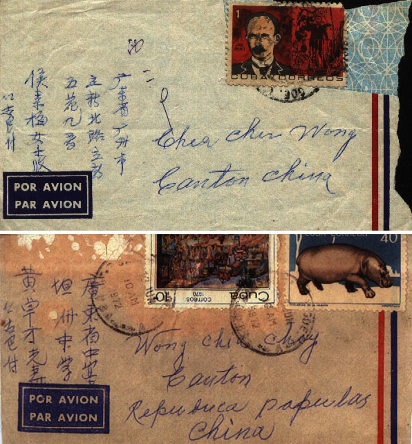 Envelopes from Huang Baoshi. Courtesy of Huang Zhuocai