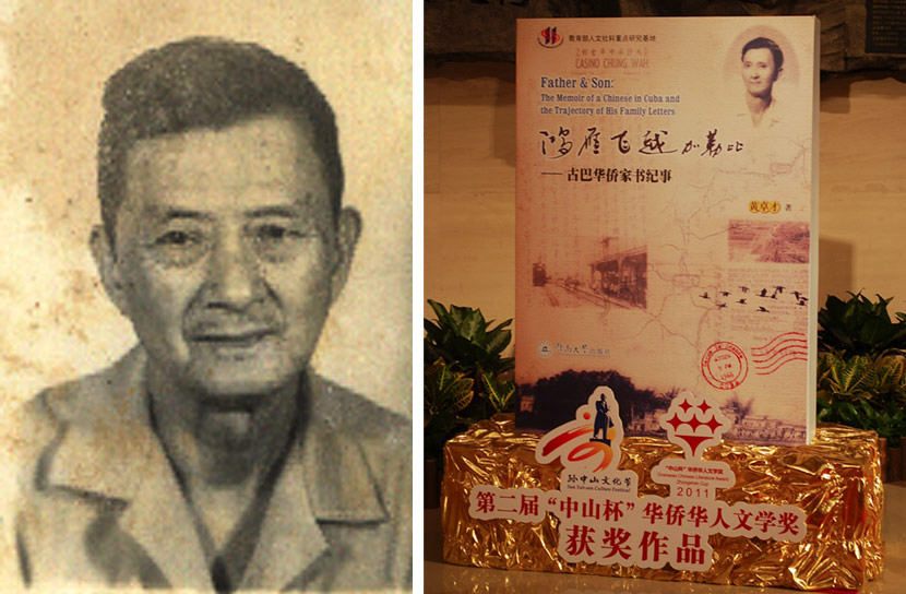 "Left: Huang Baoshi in 1974; Right: The book ""Father & Son: The Memoir of a Chinese in Cuba and the Trajectory of his Family Letters"" on display. Courtesy of Huang Zhuocai"