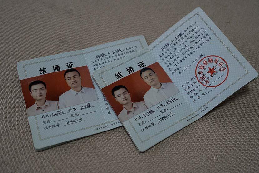 Imitation marriage certificates for Sun Wenlin and Hu Mingliang, Changsha, Hunan province, March 16, 2021. Wu Huiyuan/Sixth Tone