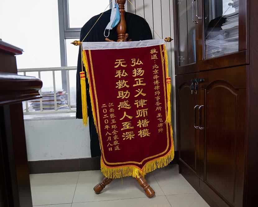 A banner Zhang Yuhuan's family gave to Wang Fei as a mark of appreciation for his work in Beijing, March 2, 2021. Shi Yangkun/Sixth Tone