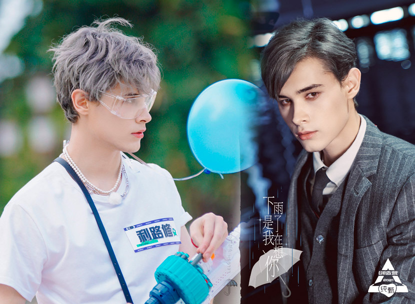 """Promotional photos of Vladislav Sidorov, aka Lelush, from the Chinese talent competition """"Produce Camp 2021."""" From @腾讯视频创造营2021 on Weibo"""
