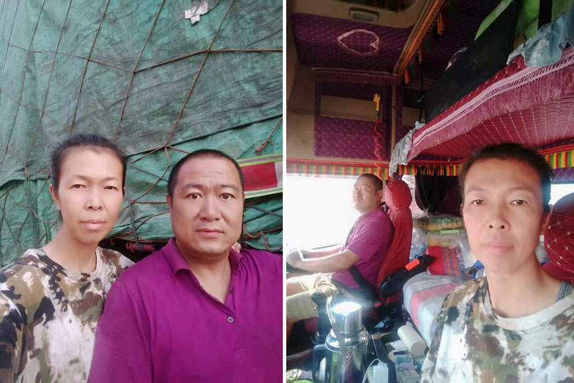 Gao Chunjie takes selfies with her husband. Courtesy of Transfar Harbour