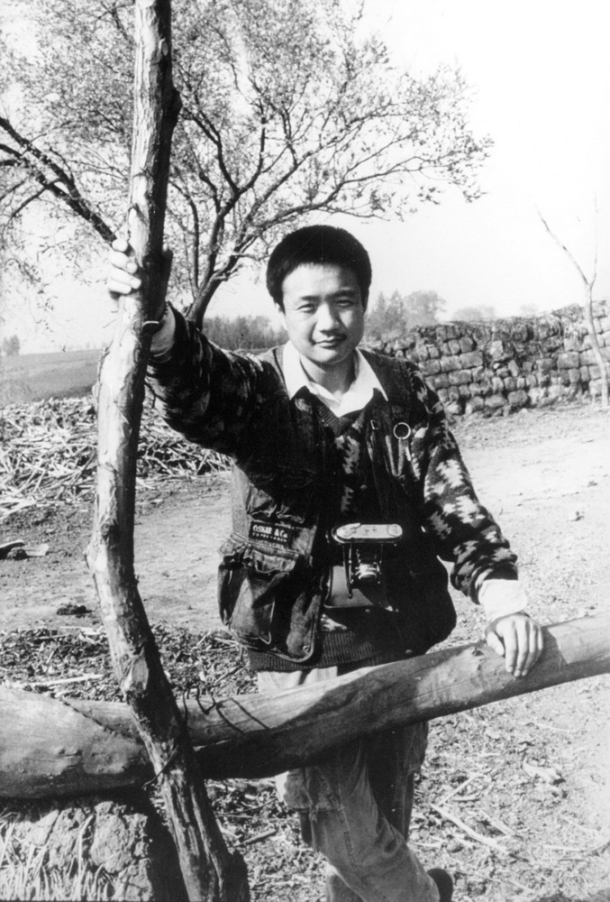 1994: A few classmates and I went to a village near Changchun to take photos. A friend, Zhou Xinwang, took this photo of me.