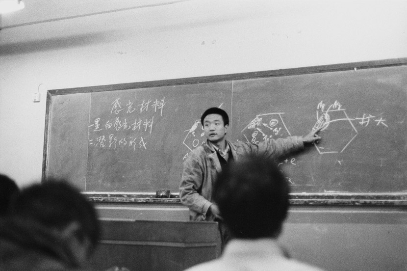1994: I gave lessons to student members of the photography association.