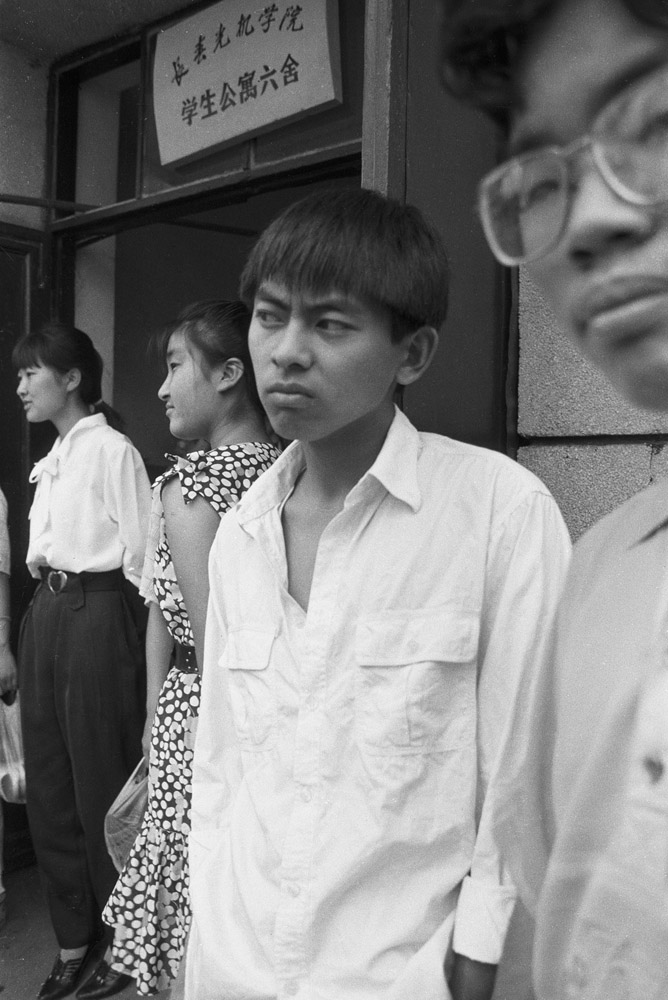 1992: We had just enrolled, and nobody knew each other all that well yet. I caught my classmate Cai Tianzuo's expression as he sized up another student.