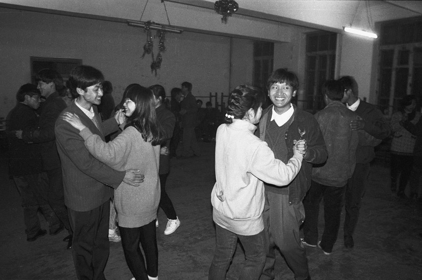 1992: My first dance party. Most classmates were a little shy though some men quickly got into the groove and began to socialize and dance with the women.