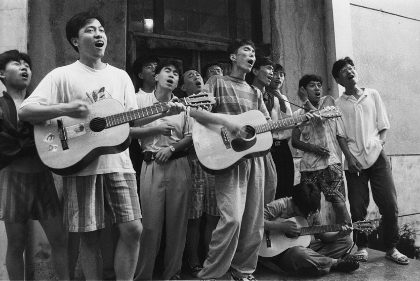 1995: Many on campus developed a knack for the guitar.